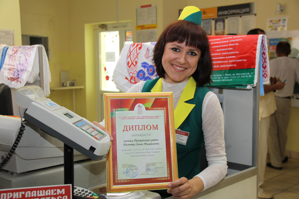 Лучший продавец области работает в магазине «Полевой»