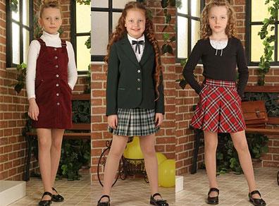 Модели сарафанов для девочек, школьная форма