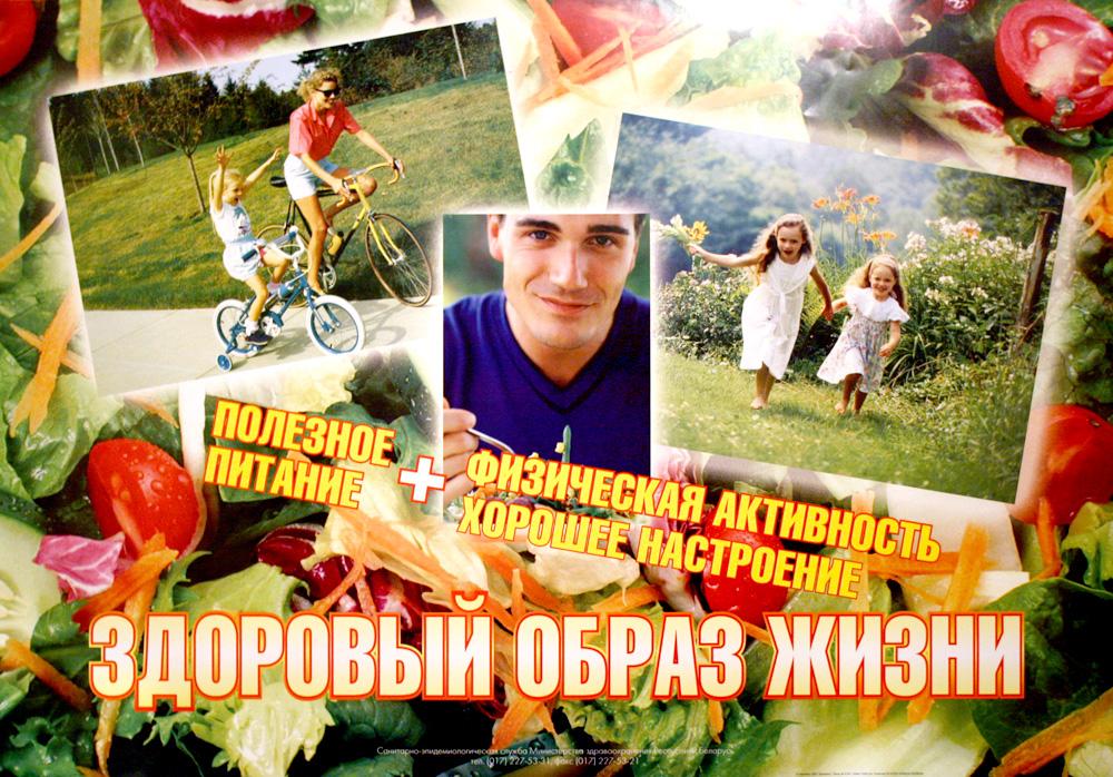 Пружанские школьники вернулись с наградами с международной выставки-ярмарки «Мой выбор»