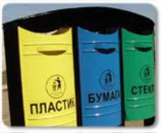 Одна тонна макулатуры сохраняет 13 деревьев. А вы пользуетесь контейнерами для раздельного сбора бытовых отходов?