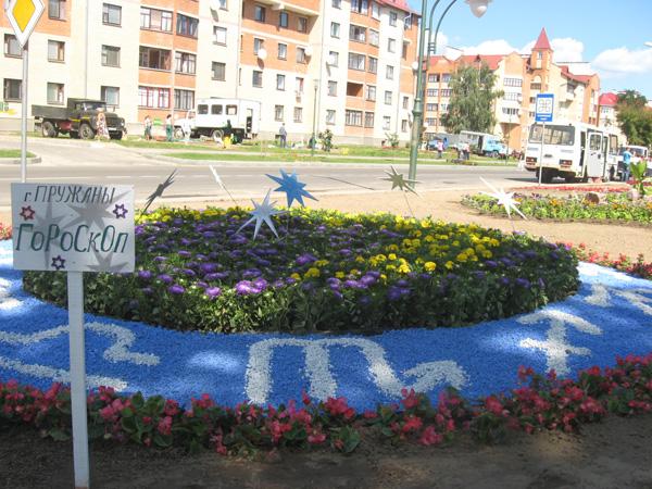 Пружанские цветники украшают Берёзу