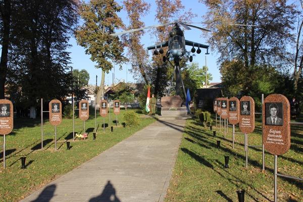 Афиша мероприятий, посвященных Дню памяти воинов-интернационалистов
