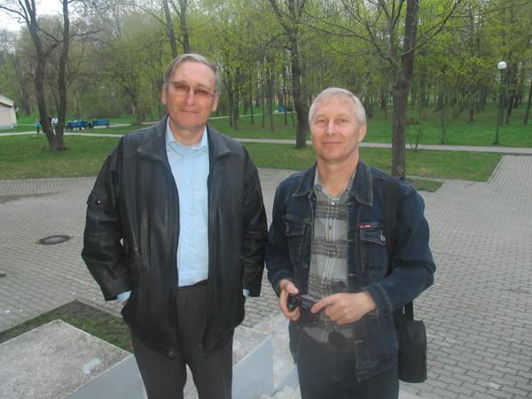 Дадиомов и Рабчук