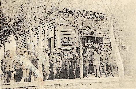 1. у солдат чайной, справа немцы, слева - австрийцы