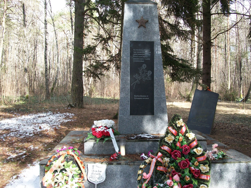 2. Памятник жертвам фашизма.