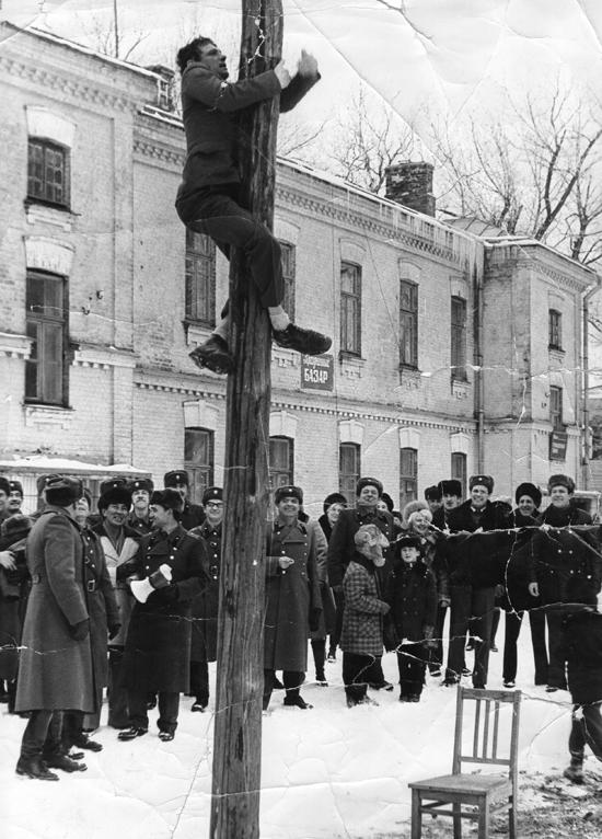 5. Проводы зимы. 1971-72гг