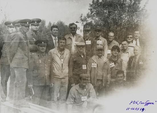 7. Слобудка. Группа представителей инспекции США. 1989г.