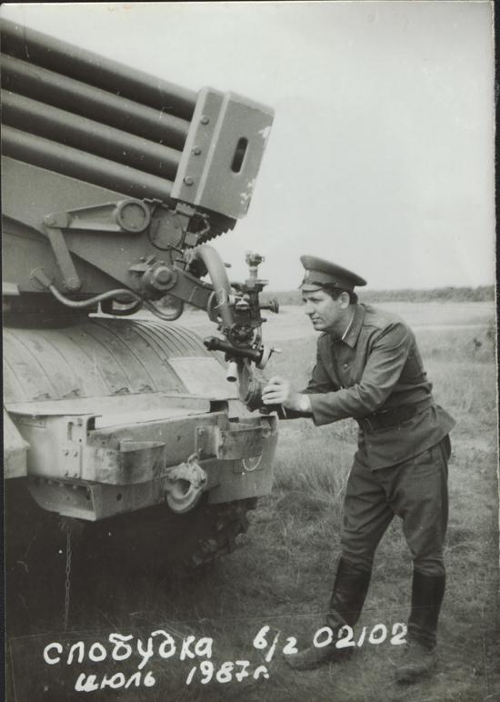 2. 801 реап.Командир дивизиона Кондратюк И.А.