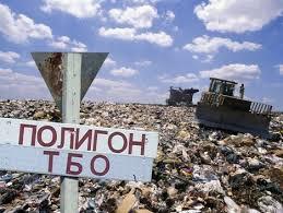 Возле Ружан строится полигон твердых бытовых отходов. Предположительная стоимость — 1 миллиард рублей