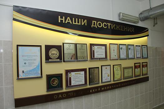 Стенд для дипломов
