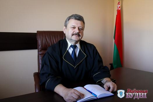 Судья Николай Репиха: «Слушать сердцем, решать по закону»
