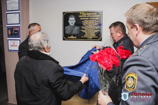 В Пружанском РОВД увековечили память погибшего коллеги