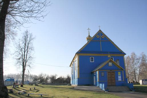 Спаса-Праабражэнская царква ў Дзмітровічах сёння.