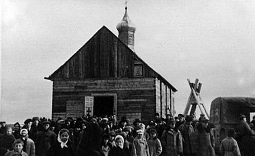 Падчас асвячэння царквы ў Ражкоўцы 22 студзеня 1943 г.