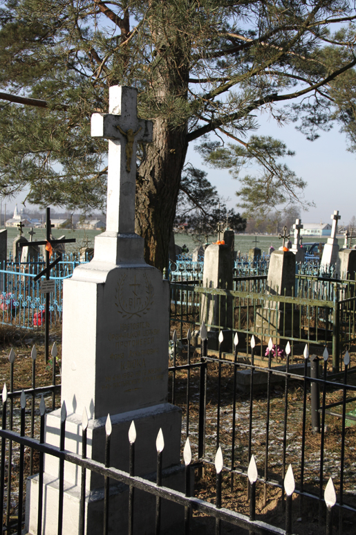 Магіла айца Фамы на Аранчыцкіх могілках.