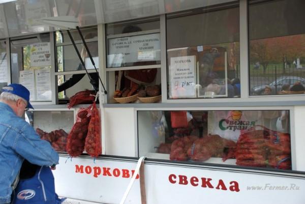 biznes_na_baze_avtolavki