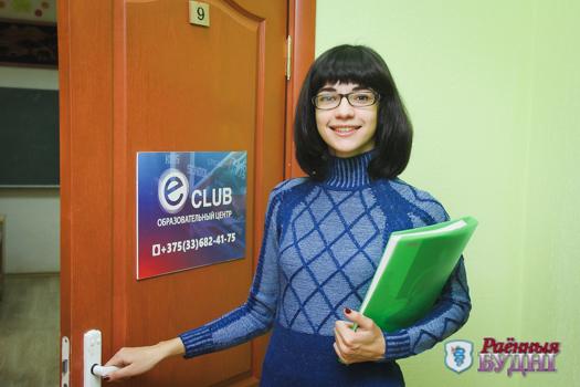 Субсидия от службы занятости, или Как безработная открыла в Ружанах образовательный центр