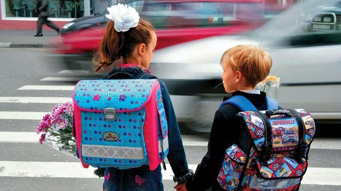 16 февраля ГАИ проводит Единый день знаний ПДД: «В зоне внимания — дети-пешеходы»