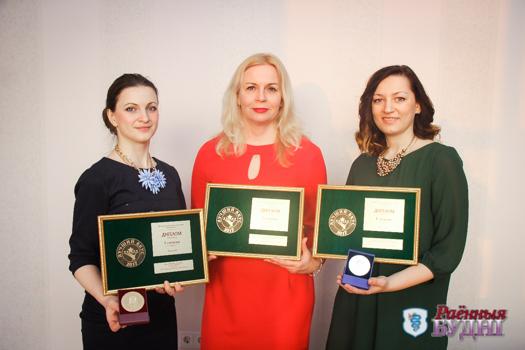 Сыры и масла ОАО «Пружанский молочный комбинат» получили медали на международной выставке «Продэкспо»