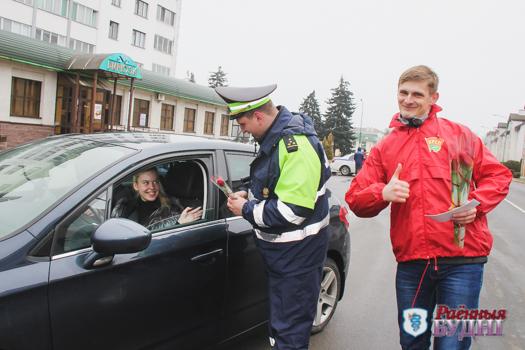 Сотрудники ГАИ и активисты БРСМ поздравили женщин — водителей, велосипедистов и пешеходов