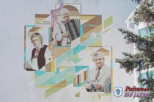 Знаменитых земляков на стене гостиницы «Мухавец» заменили современниками