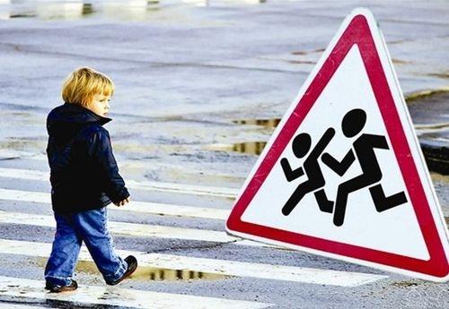 Безопасность детей — приоритет для взрослых