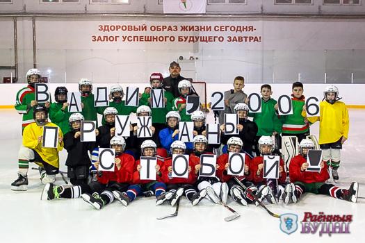 В хоккейном турнире «Беловежская пуща — 2017» победила команда с Украины. Лучшим бомбардиром признан пружанский игрок