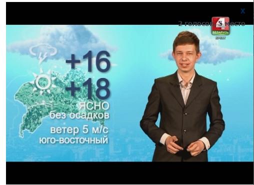 Пружанец Влад Шпарло среди финалистов программы «Погода от народа». Давайте поможем ему выиграть!