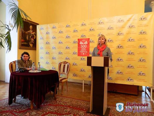 В Палацыке прошла VI научно-краеведческая конференция