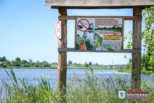 Озеро возле Могилевцев. Почему арендатор ведет себя как собственник?