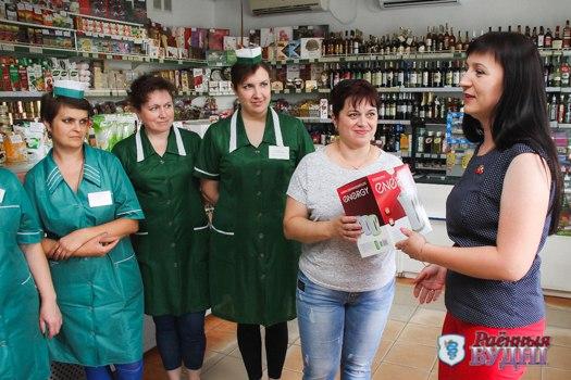 В «Санарторг» создана единственная профсоюзная первичка на частном предприятии