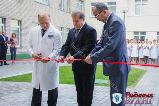 В Пружанах торжественно открыли неврологическое отделение. В новом здании и новое оборудование!