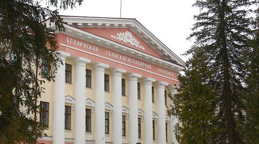 Увеличились шансы на поступление в Белорусскую государственную сельскохозяйственную академию!
