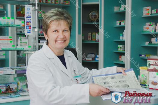 Лысковский аптекарь: «Медик обязан помогать людям даже ночью!»