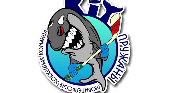 «Пружанские киты» встретятся с «Горынью» в эту субботу. Хоккеисты ждут болельщиков!