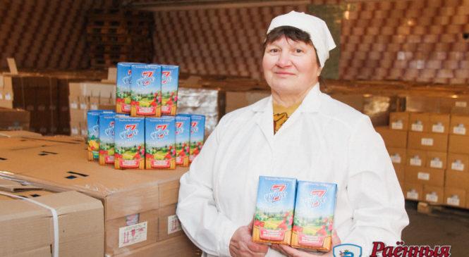 Витаминный экспорт. Пружанский консервный завод заготовил в полтора раза больше сырья