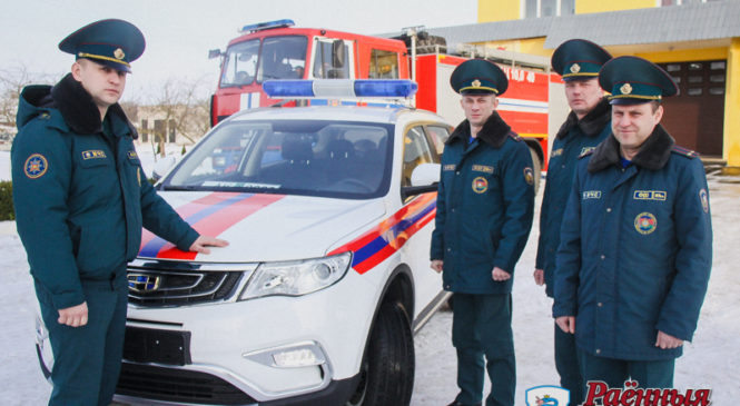 Пружанский РОЧС был признан лучшим в области и получил служебный автомобиль