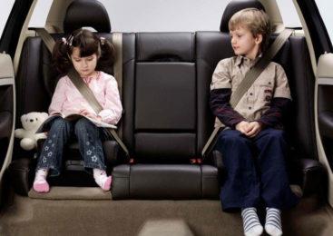 Единый день знаний Правил дорожного движения «В зоне внимания дети-пассажиры!»