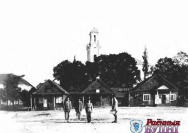 Царская кавалькада ў Лыскаве
