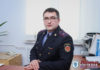 19 апреля состоится прямая линия с начальником Пружанского межрайонного отдела Госкомитета судебных экспертиз