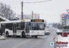 Разобрались, что можно сделать для облегчения работы водителей автобусов