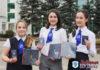 18 юных жителей района получили паспорта в День Конституции