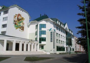 ЗАГС на время ремонта переехал на Красноармейскую
