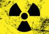 Все прошлогодние пробы пищевых продуктов на выявление радионуклидов цезия-137 в нашем районе соответствуют нормам