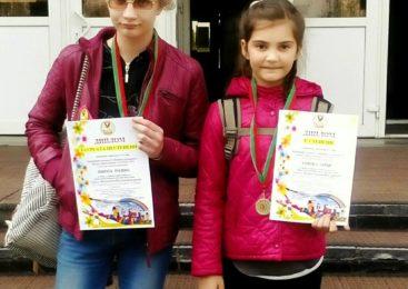 Работы юных художниц Дарьи Сороки и Полины Пинчук высоко оценены жюри областного конкурса
