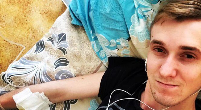 Александру Позняку из Слонима нужна наша помощь, чтобы избавиться от боли