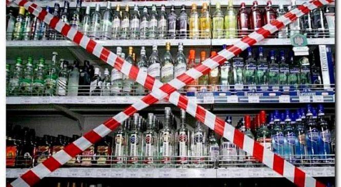 Об ограничении реализации алкогольных напитков на территории Пружанского района