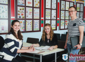 В ОАО «Ружаны-Агро» охрану труда доверяют молодым
