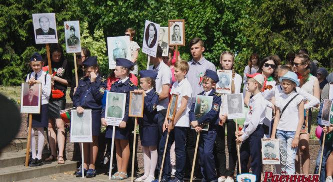 БРСМ приглашает присоединиться к акции «Беларусь помнит»
