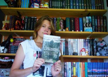 Начинаем голосование за лучший снимок в номинации «Лето с книгой. Взрослые»